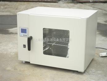 DHG-9203A台式电热恒温烘箱