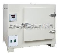 DHG-9248A高温烘箱 400℃高温电热恒温烘箱 高温烘箱厂家