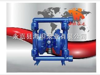 QBY型永嘉QBY型铸铁气动隔膜泵厂家