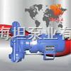 DBY-50型DBY-50型不锈钢电动隔膜泵DBY型