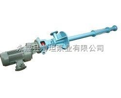 LG型螺杆泵 立式单螺杆泵LG型螺杆泵系列