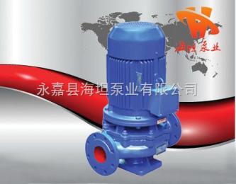 ISGD型管道泵系列 ISGD型低轉速立式管道泵