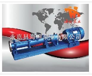 G型永嘉县海坦泵业有限公司 G型单螺杆泵