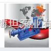 I-1B系列I-1B系列浓浆泵,单螺杆泵