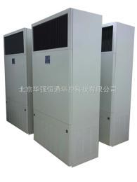 ZH7機房專用加濕器機房專用加濕器