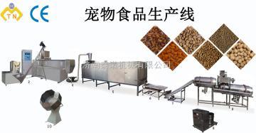 狗粮、宠物食品生产设备