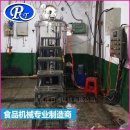 RT-700不锈钢高温高压蒸煮锅
