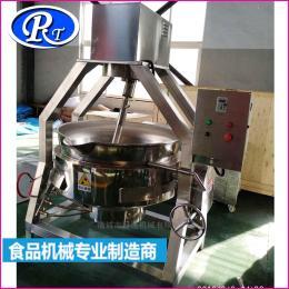 RT-700高温高压蒸煮锅现货供应