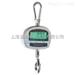 供应吊秤直视吊钩秤,电子吊钩秤500kg吊秤,直视电子吊磅秤