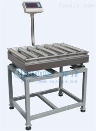 亚津滚筒电子秤200kg带打印滚筒秤