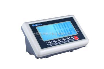 H1B蓝牙计重显示器  计重仪表  计重显示器   物流专用仪表  蓝牙仪表
