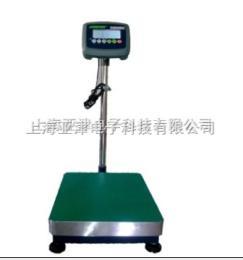 TCS称货物电子台秤,75KG电子计重秤