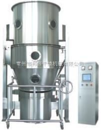 FL-60沸腾制粒机