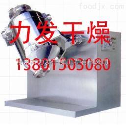 SYH系列粒状固体物料混合机
