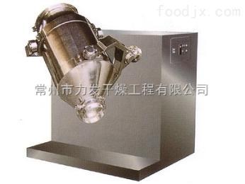 SYH系列食品混合设备