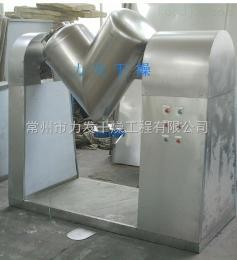 v系列强制型搅拌系列混合机