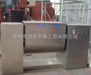 XH系列槽型混合机