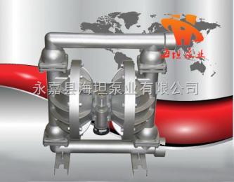 铝合金气动隔膜泵QBY系列
