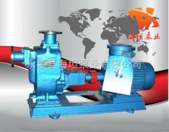ZX型自吸离心泵(自吸清水泵)厂家