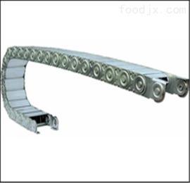 钻井机械桥式钢制拖链