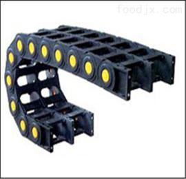 机床桥式导线工程塑料拖链