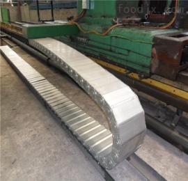TLG型穿线移动钢铝拖链