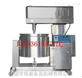 GDJ-150肉丸打浆机