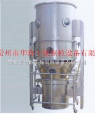 供應干燥設備 制粒設備 FL型沸騰制粒干燥機