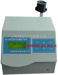 ND-2106A实验室二氧化硅分析仪