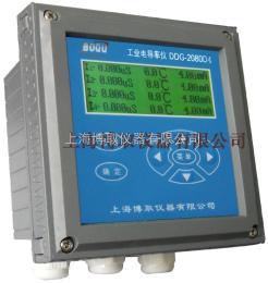 DDG-2080D多通道电导率分析仪(1-4通道)