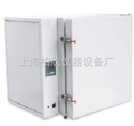 BPH-9050A400度高温鼓风干燥箱  烘箱