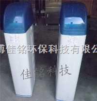 JMRO小型软化水设备 锅炉用软水机