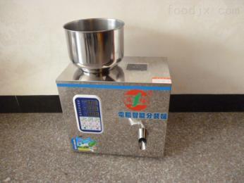 KL-20友缘牌智能颗粒小型茶叶分装机