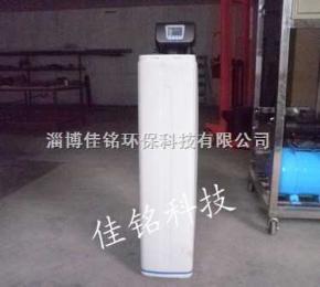 JMRO软化水设备