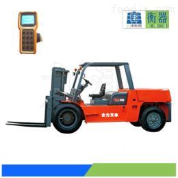柴油机叉车3吨老式电动叉车加装电子秤-报价