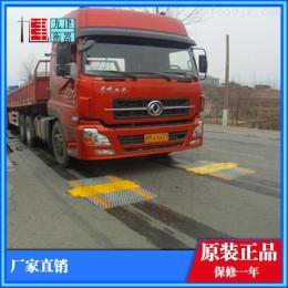 青島90T公路檢測儀80噸超載超限軸重秤-報價