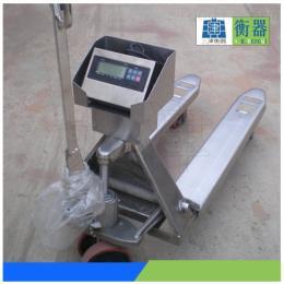 云南2噸不銹鋼叉車秤-帶打印-廠家直銷售后
