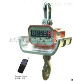 OCS-xc-D50噸吊鉤秤無線顯示 直視電子吊秤 吊磅秤