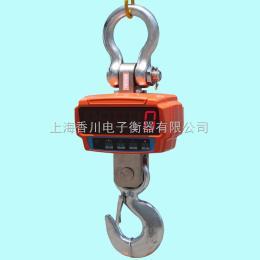 OCS-XC-JJE常用电子吊钩秤  2吨电子吊钩秤价格  上海电子吊钩秤