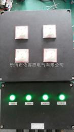 BM52-S-6KBM52-S-6K防爆?#26639;?#29031;明配电箱WF2