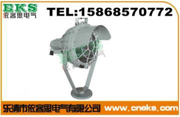 BAT51-175W浙江制造防爆投光灯BAT51-450W