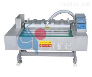 DZD-1000/1100DZD系列粽子滚动式真空包装机