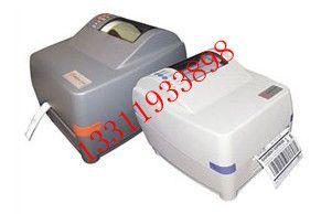 DatamaxE-4205條碼機|Datamax E-4205|驚爆價