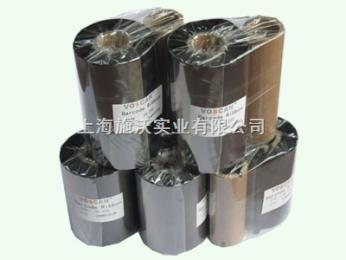 施沃B130ED 系列 (边压式、高速打印型)打印机色带,标签碳带,混合基,碳带