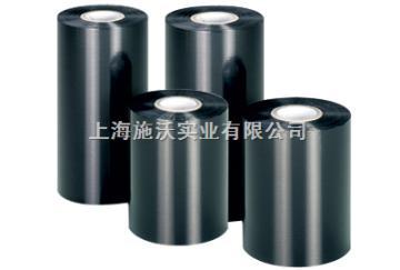 施沃VST 系列打印机色带|通用碳带|混合基|理光碳带