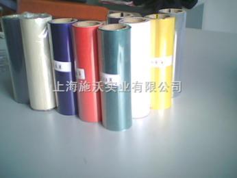 VOSCAN  VS系列碳带(色带)voscan碳带色带|通用碳带|混合基|理光碳带