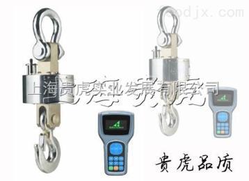 GH-OCS10吨电子吊秤,10吨无线电子吊钩秤,10吨无线吊称价格