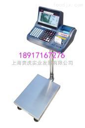 50kg/100kg/300kg打印不干胶标签电子秤,条形码标签打印电子秤