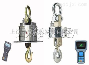 GH-OCS-G无线高温电子吊秤5T,耐高温电子吊钩秤10吨,无线高温吊称价格