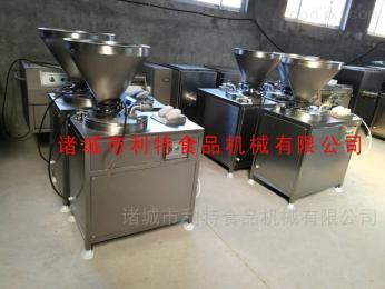 TG-20多功能肉类灌肠液压打浆机,食品加工设备